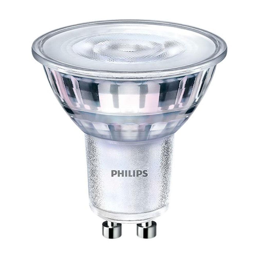 Philips CorePro LEDspot MV GU10 2.7W 840 36D   Koel Wit - Vervangt 25W