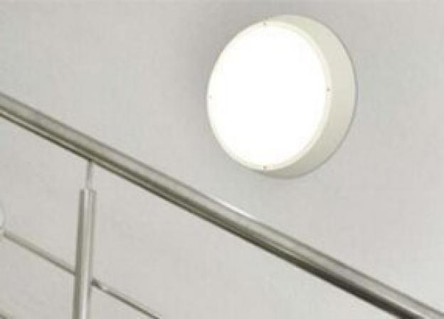 Philips veiligheidsverlichting